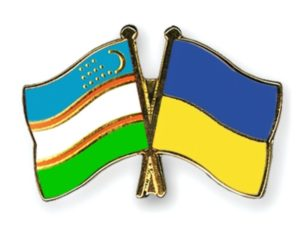 cropped-Flag-Pins-Uzbekistan-Ukraine.jpg