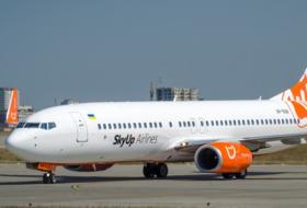 (Русский) С 1 октября 2020 года Авиакомпания SKYUP Airlines возобновляет чартерные рейсы Ташкент – Киев – Ташкент.