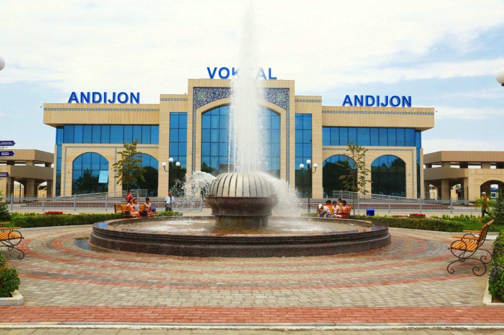 картинки города андижан узбекистан